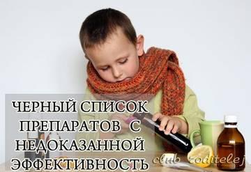 http://s3.uploads.ru/t/fvdBN.jpg