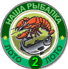 http://s3.uploads.ru/t/fxVl1.png