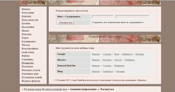 http://s3.uploads.ru/t/g00tO.jpg
