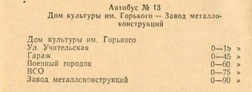 http://s3.uploads.ru/t/g5azv.jpg