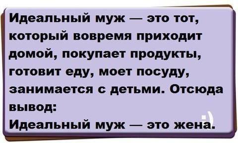 http://s3.uploads.ru/t/g9iCj.jpg
