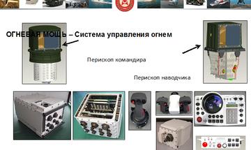 http://s3.uploads.ru/t/gBZHz.png