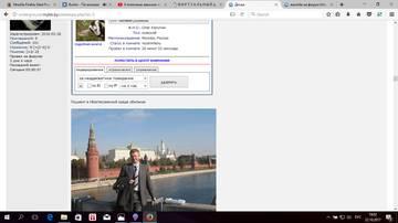 http://s3.uploads.ru/t/gEM3D.jpg