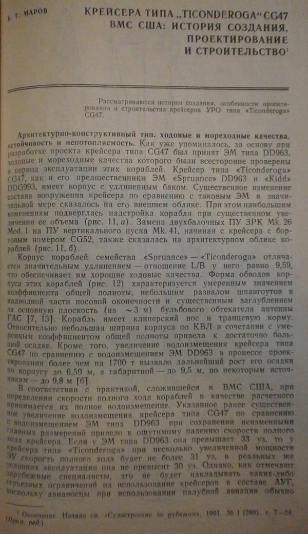http://s3.uploads.ru/t/gG25b.jpg