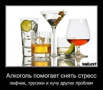 http://s3.uploads.ru/t/gGFMH.jpg