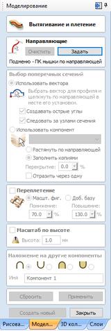 http://s3.uploads.ru/t/gLHIE.png