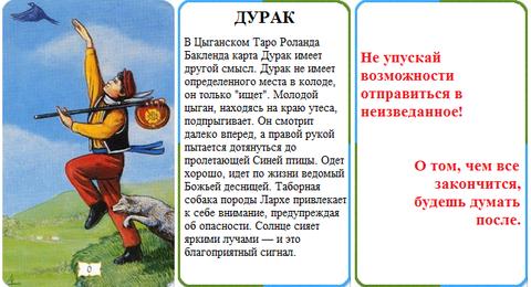 http://s3.uploads.ru/t/gLRkF.png