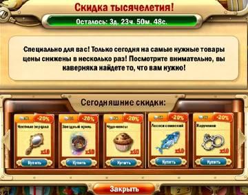 http://s3.uploads.ru/t/gODbe.jpg
