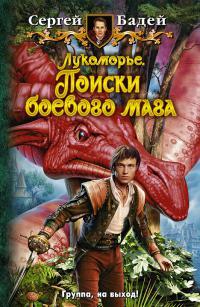 http://s3.uploads.ru/t/gOdzu.jpg
