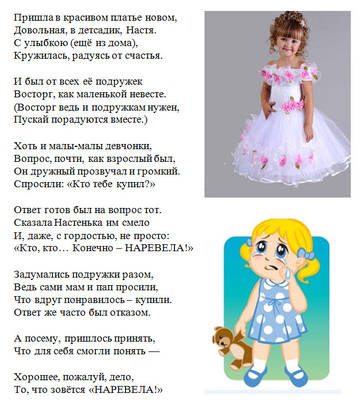 http://s3.uploads.ru/t/gPIdK.jpg
