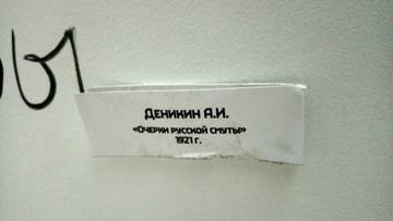 http://s3.uploads.ru/t/gPftO.jpg
