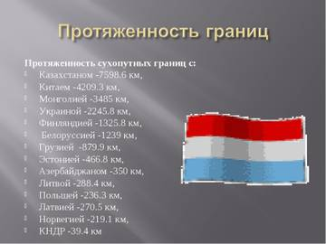 http://s3.uploads.ru/t/gQ0oZ.jpg
