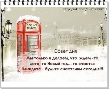 http://s3.uploads.ru/t/gS7fa.jpg