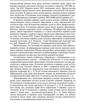 http://s3.uploads.ru/t/gSEGO.png