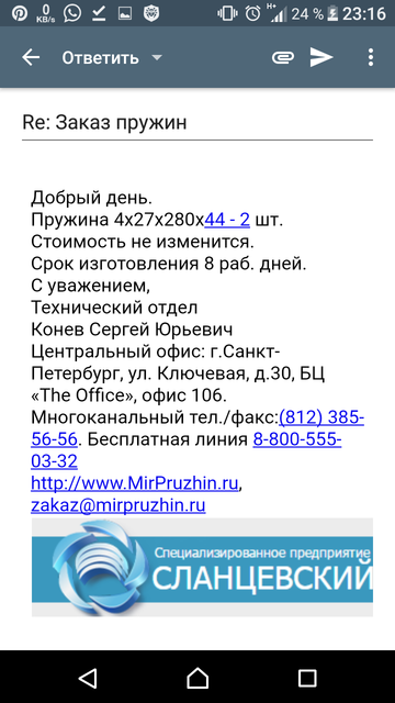 http://s3.uploads.ru/t/gZwm1.png