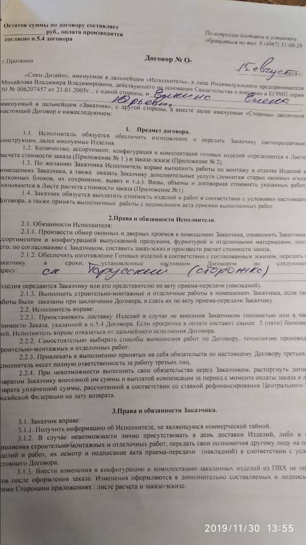 http://s3.uploads.ru/t/ga3O7.jpg