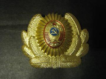 http://s3.uploads.ru/t/gbKU0.jpg