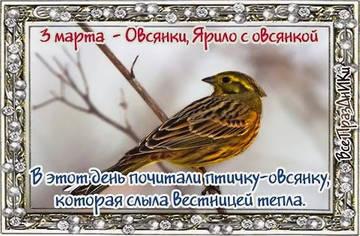 http://s3.uploads.ru/t/gd6nL.jpg
