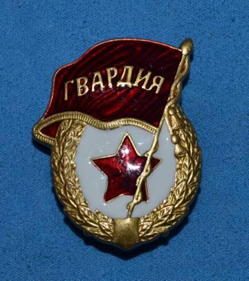 http://s3.uploads.ru/t/geC8y.jpg