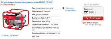 http://s3.uploads.ru/t/gex4z.png