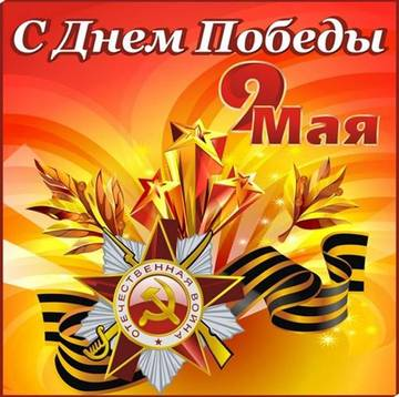 http://s3.uploads.ru/t/gf8sn.jpg