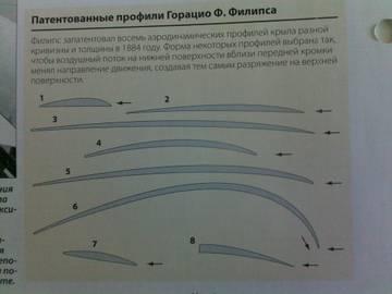 http://s3.uploads.ru/t/ghmRy.jpg
