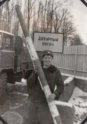 http://s3.uploads.ru/t/giSGh.jpg