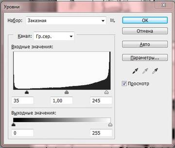 http://s3.uploads.ru/t/gizNM.jpg