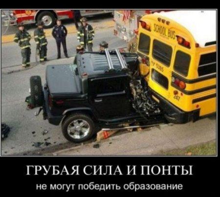 http://s3.uploads.ru/t/gk3YF.jpg