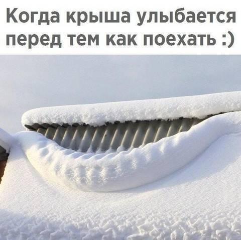 http://s3.uploads.ru/t/gkceL.jpg