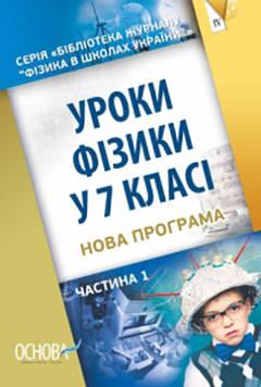 http://s3.uploads.ru/t/gl6hw.jpg