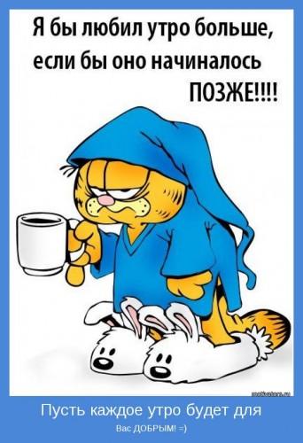 http://s3.uploads.ru/t/gne9V.jpg