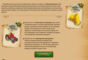 http://s3.uploads.ru/t/gv2Jz.png
