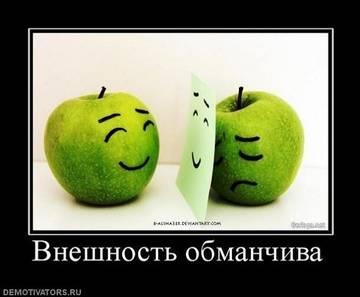http://s3.uploads.ru/t/gwM38.jpg