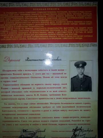 http://s3.uploads.ru/t/gxp8V.jpg