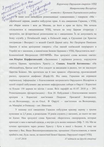 http://s3.uploads.ru/t/h04B2.jpg
