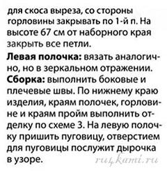 http://s3.uploads.ru/t/h1bVz.jpg