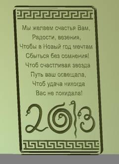 http://s3.uploads.ru/t/h2nbH.jpg