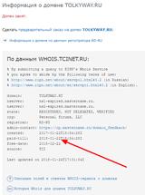 http://s3.uploads.ru/t/h4Fn2.png