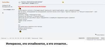 http://s3.uploads.ru/t/h5ltX.jpg