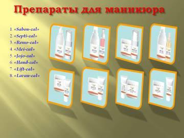 http://s3.uploads.ru/t/h7t9R.jpg