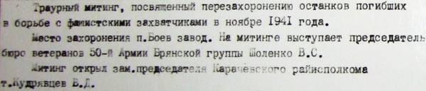http://s3.uploads.ru/t/h9obE.jpg