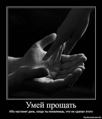 http://s3.uploads.ru/t/hAmdR.jpg