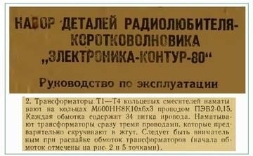 http://s3.uploads.ru/t/hDgu4.jpg