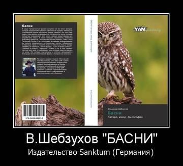 http://s3.uploads.ru/t/hDjd1.jpg