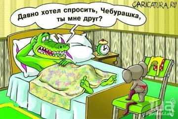 http://s3.uploads.ru/t/hFxMH.jpg