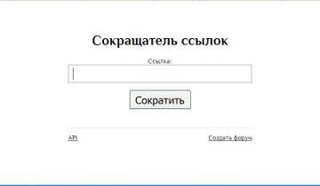 http://s3.uploads.ru/t/hG5uz.jpg