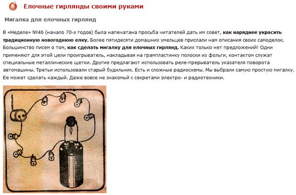 http://s3.uploads.ru/t/hHves.png