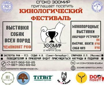 http://s3.uploads.ru/t/hIOMX.jpg
