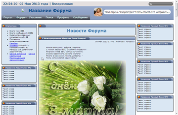 http://s3.uploads.ru/t/hIOUZ.png